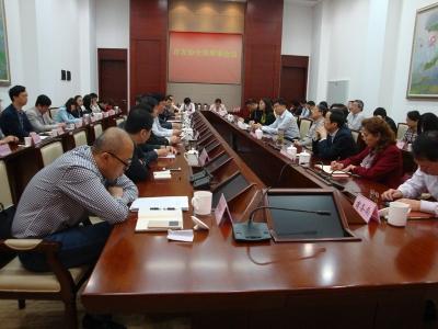 市友协举行全体理事会议