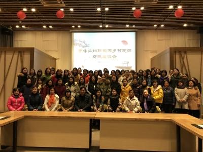 """市外办妇联赴桃源村考察,江西时时彩计划预算欢度""""三八""""国际妇女节"""