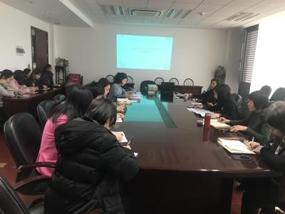 市外办妇联组织学习市妇女第十六次代表大会精神