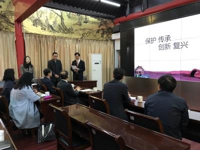 韩国蔚山城市建设研修团来锡访问